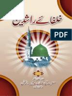 _publisher_Khulfa-e-Rashideen_Khulfa-e-Rashideen.pdf
