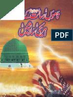 Namoos e Risalat [Sallallahu Alaihi Wasallam] Ke Khilaf Amreeki Sazishain By Muhammad Mateen Khalid
