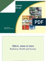 Rediation Health Society Low