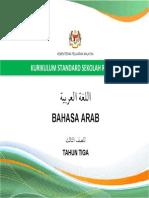 DSK BAHASA ARAB TAHUN 3.pdf