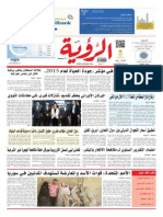 Alroya Newspaper 24-06-2015