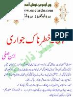 Imran Series No. 37 - Khatarnak Juari (Dangerous Gambler)