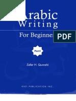 Arabic Writing Beginners