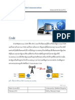 3G Basic Issue 1-3 OVSF Code Thai