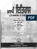 Sikh Itihas Punjabi