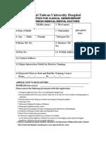 clinical observership application form_taiwan.doc