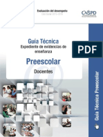 guía técnica  para la elaboración del expediente de evidencias de enseñanza en el nivel preescolar, dirigida a docentes