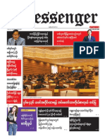 The Messenger Daily Newspaper 24,June,2015.pdf