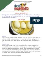 Hyderabadi Curry Recipes