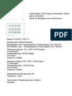 K2-G3 filter_24-06-15