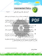 Environmental Policy (Urdu)