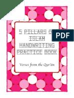 5 pillars of Islam (Girls)