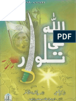 AKTBYAZS bookspk.net