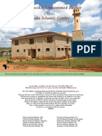 Masjid SMB & Runda Islamic Centre