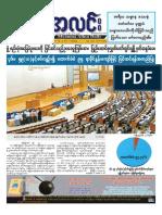 mal 26.6.15.pdf