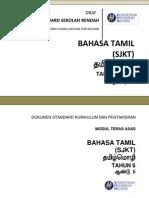 DSKP Bahasa Tamil SJKT Tahun 6.pdf