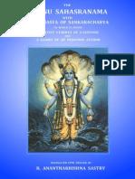 Vishnu Sahasranamam - Sri Anantakrishna Sastri