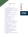 Tao Te Ching Chino y Espanol