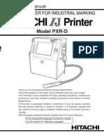 PXR-D RevBUserManual English[1]