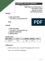 87 Rts-64 2014-15 Kakada Karanja Mahadeo Kamdi vs Manik Gourkhede and Other