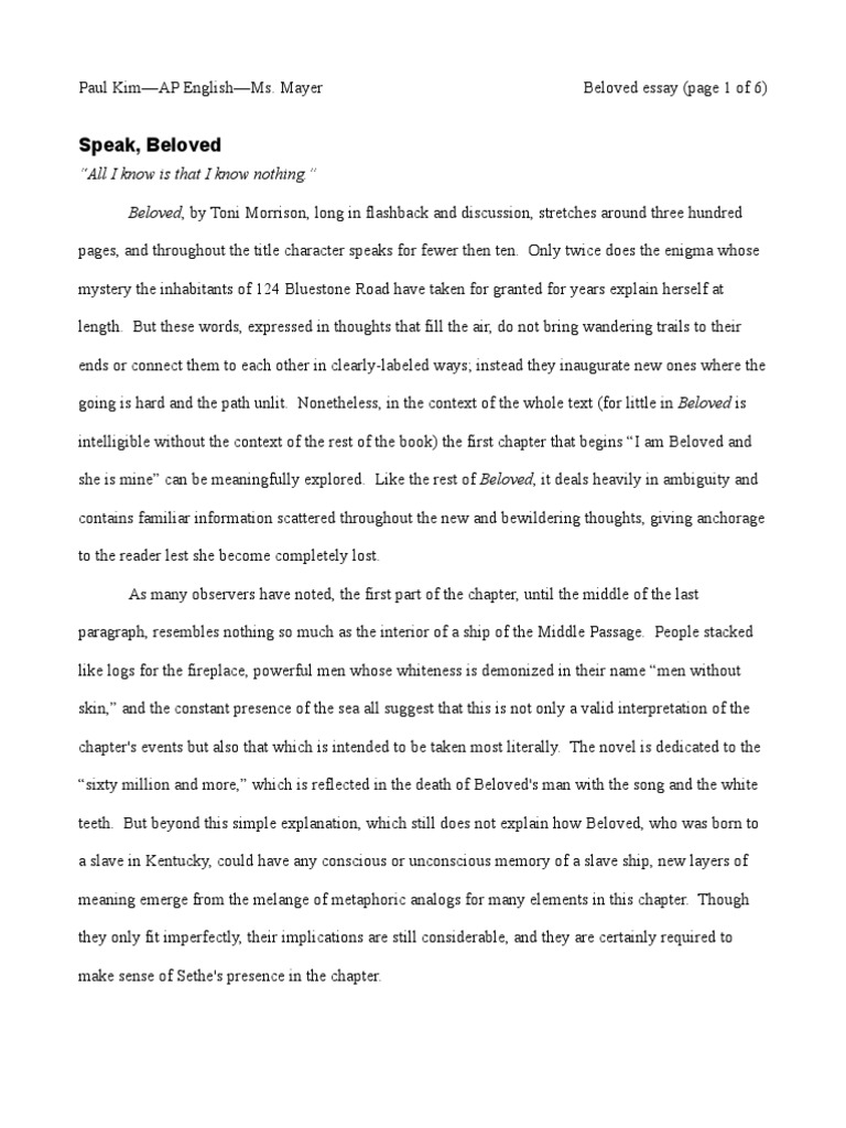 ambiguity essay More essay examples on literature rubric the short story recitatif by toni morrison revolves around the story of two girls—twyla, the narrator of.