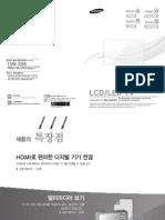 UN-32D4003BM_KOREANO.pdf