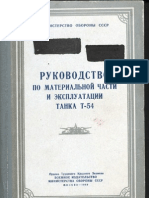 T-54-Technic Manual and Instruktion