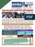 Adirai Express June 2015