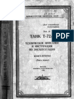Танк Т-72А Техническое описание и инструкция по эксплуатации Книга 2
