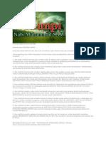 9 Mimpi Nabi Muhammad SAW.docx