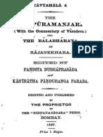 Karpuramanjari Balabharatam Of Rajasekhara 1887