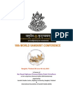16th World Sanskrit Conference