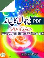 Husan W Jamal Ka Chand bookspk.net