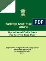 RKVY Guildlines (XII Plan)-2014