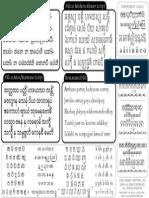 Pali Rosetta Stone
