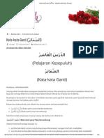 Kata-kata Ganti (الضَّمَائِرُ) – Majalah Muslimah Qonitah