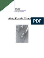 Ai No Kusabi Ch 1-3 ENG (Novel by Yoshihara Rieko)