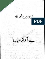 Imran Series No. 41 - Bay-Aawaz Sayyarah (Soundless Satellite)
