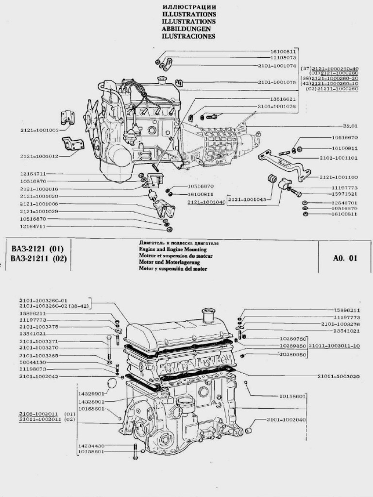 LADA Niva Spare Parts Old VAZ 2121
