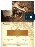 Quest 2010 Brochure Mockup3
