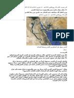 31 مليار دولار تجارة مصر والسعودية بعد إنشاء الجسر