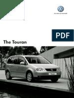 touran_p11d