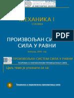 0510 - Произвољан систем сила у равни - Теорема о паралелном премештању силe
