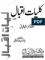 Kulliyat e Iqbal Farsi With Urdu Translation
