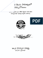 Modern Telugu Literature and Trends of Poetry