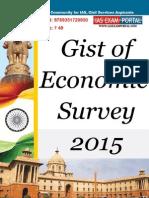 E Book Gist of Economic Survey 2015