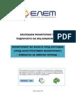 3 - Izvestaj za pred-konstruktiven ekoloski monitoring -- HEC Boskov Most - zimski-aspekt.pdf