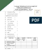 Notice_file_150514102033