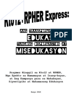 PRAYMER K12+RPHER