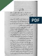 Imran Series No. 89 - Allama Dehshatnaak (Sir Dreadful)